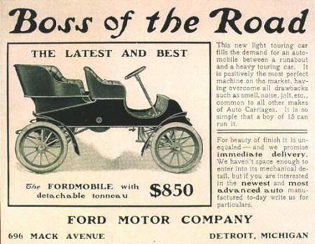 Η ταυτότητα της ημέρας, Ford Motor Company, ΤΟ BLOG ΤΟΥ ΝΙΚΟΥ ΜΟΥΡΑΤΙΔΗ, nikosonline.gr