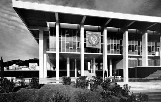 Η ταυτότητα της ημέρας, Athens U.S embassy, ΤΟ BLOG ΤΟΥ ΝΙΚΟΥ ΜΟΥΡΑΤΙΔΗ, nikosonline.gr