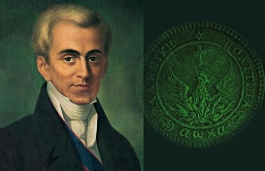 Η ταυτότητα της ημέρας, Ιωάννης Καποδίστριας, Ioannis Kapodistrias, ΤΟ BLOG ΤΟΥ ΝΙΚΟΥ ΜΟΥΡΑΤΙΔΗ, nikosonline.gr