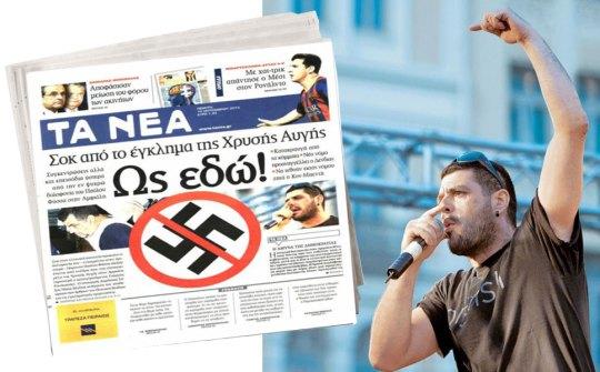 Η ταυτότητα της ημέρας, Παύλος Φύσσας, Pavlos Fyssas, ΤΟ BLOG ΤΟΥ ΝΙΚΟΥ ΜΟΥΡΑΤΙΔΗ, nikosonline.gr