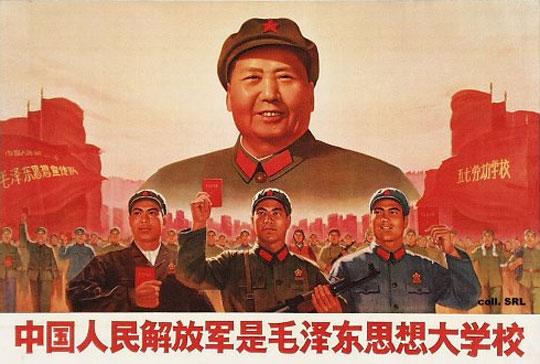 Ταυτότητα της ημέρας, Μάο Τσετούνγκ, Mao Zedong, ΤΟ BLOG ΤΟΥ ΝΙΚΟΥ ΜΟΥΡΑΤΙΔΗ, nikosonline.gr