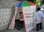 Wahrsager sind ein wichtiger Bestandteil des koreanischen Lebens