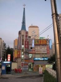 Kirche (oder so) in Uijeongbu