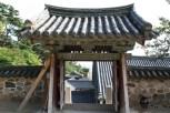 im Bulguksa-Tempel