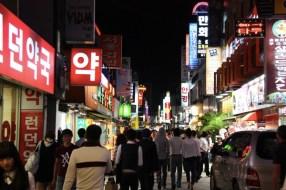 Abendstimmung in Gwangju