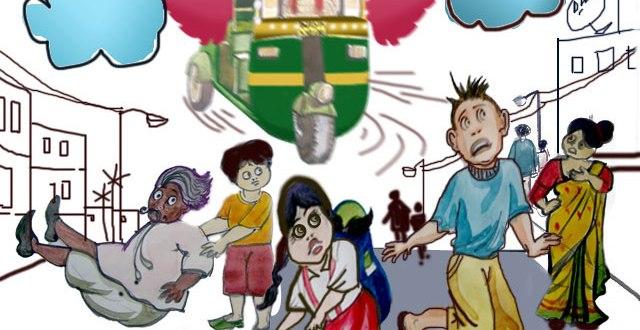 Bengali Blog