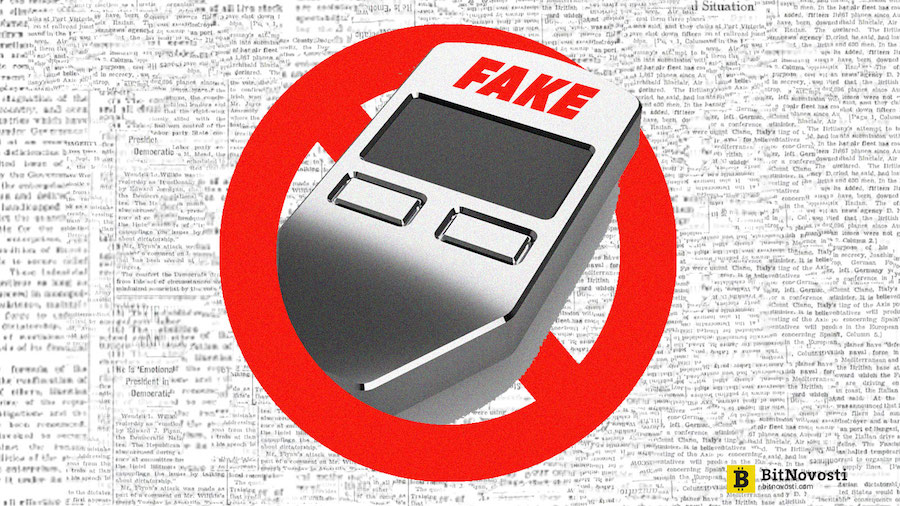 Trezor Warns Of Fake Hardware Wallets