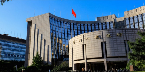 Facebook Libra Threat Could Spur Work on China's National Digital Currency: PBoC Official