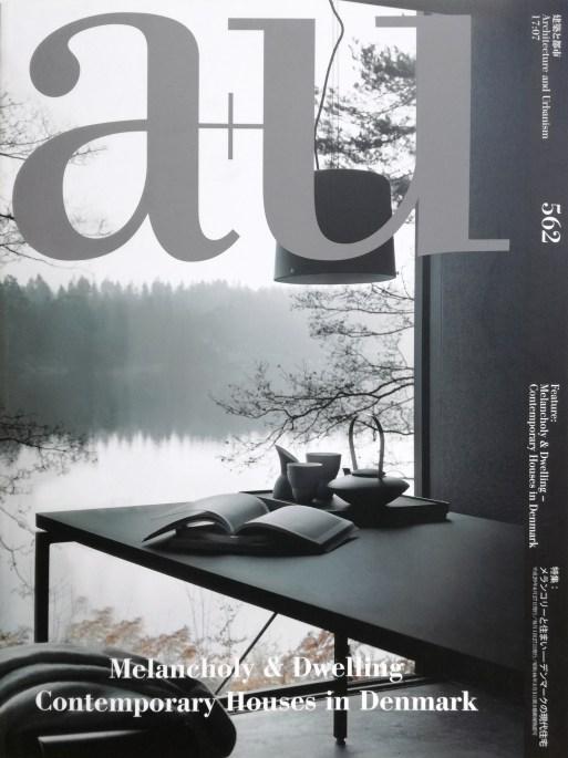 A+U – Nyt magasin
