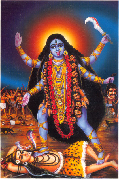 Káli consorte de Shiva