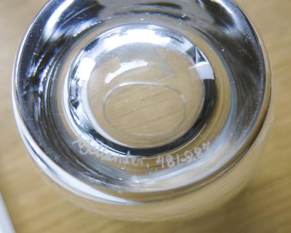 kjellander glass vase