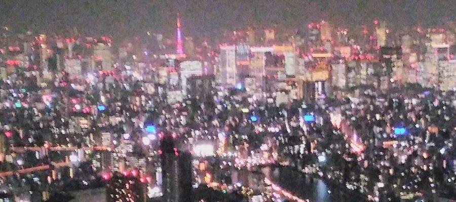 cyberpunk-city-holidays