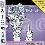 Psilodumputer