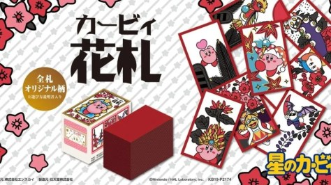 Nintendo y Ensky lanzarán unas cartas Hanafuda oficiales de Kirby en enero  de 2020 en Japón - Nintenderos - Nintendo Switch, Switch Lite