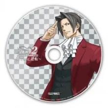 Bonus CD