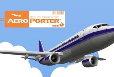 Aero Porter Review Header