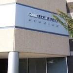 Retro_Studios_headquarters