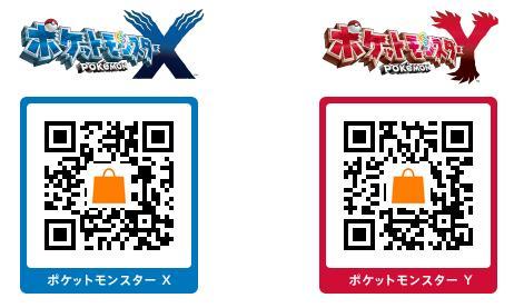 pokemon-x-y-patch-qr-code