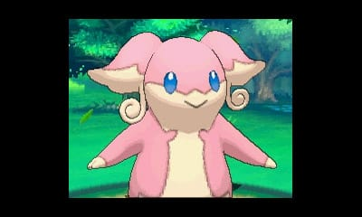 audino-screenshot-1