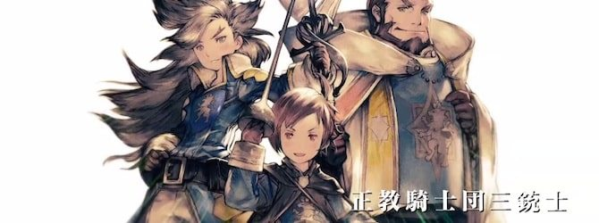 bravely-second-three-musketeers