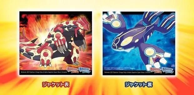 pokemon-omega-ruby-alpha-sapphire-soundtracks