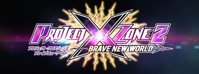 project-x-zone-2-brave-new-world-logo