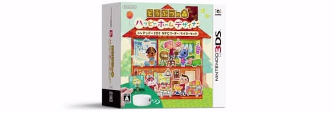 animal-crossing-happy-home-designer-pack-shot