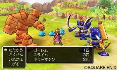 dragon-quest-11-3ds-screenshot-4