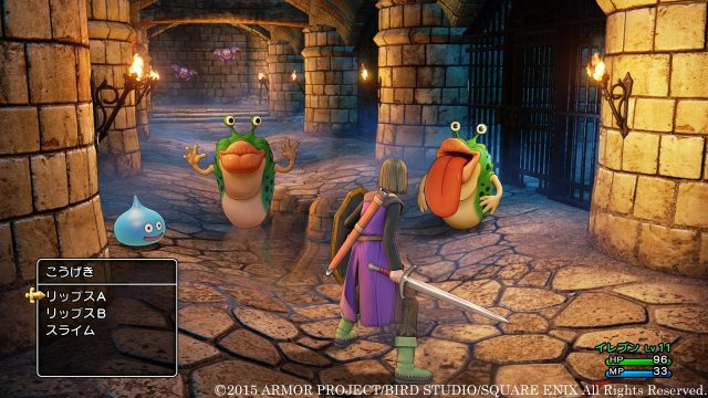 dragon-quest-11-screenshot-4