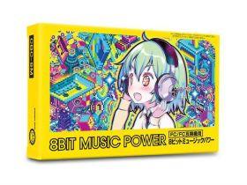 8-bit-music-power-pack-shot
