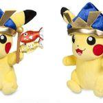 childrens-day-pikachu-plush