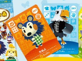 animal-crossing-amiibo-cards-series-3