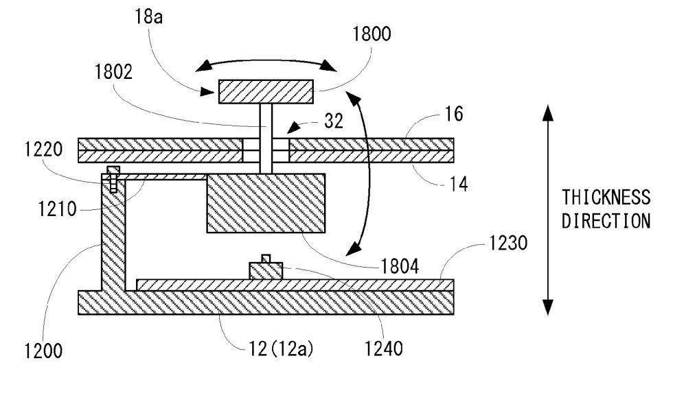 nintendo-controller-patent-image-2