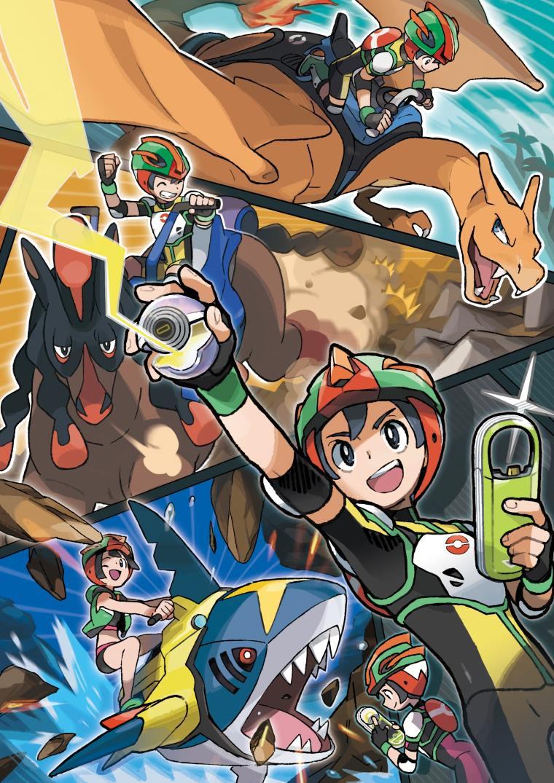 poke-ride-pokemon-sun-pokemon-moon