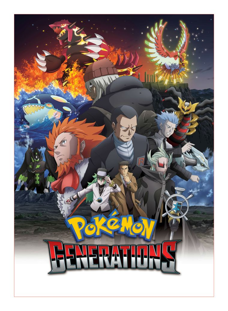 pokemon-generations-poster