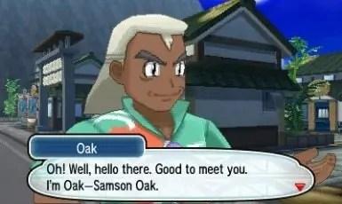 samson-oak-image