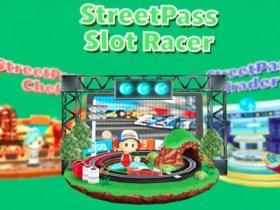 streetpass-slot-racer-image