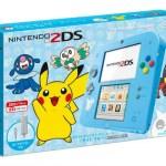 2ds-pokemon-sun-moon-box