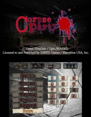 corpse-party-3ds-screenshot-1