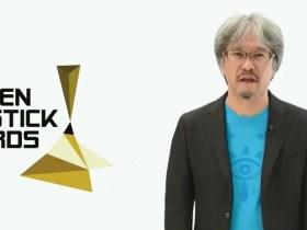 eiji-aonuma-golden-joystick-awards-2016-image