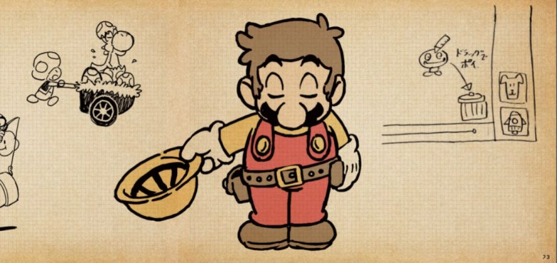 super-mario-maker-bowing-image