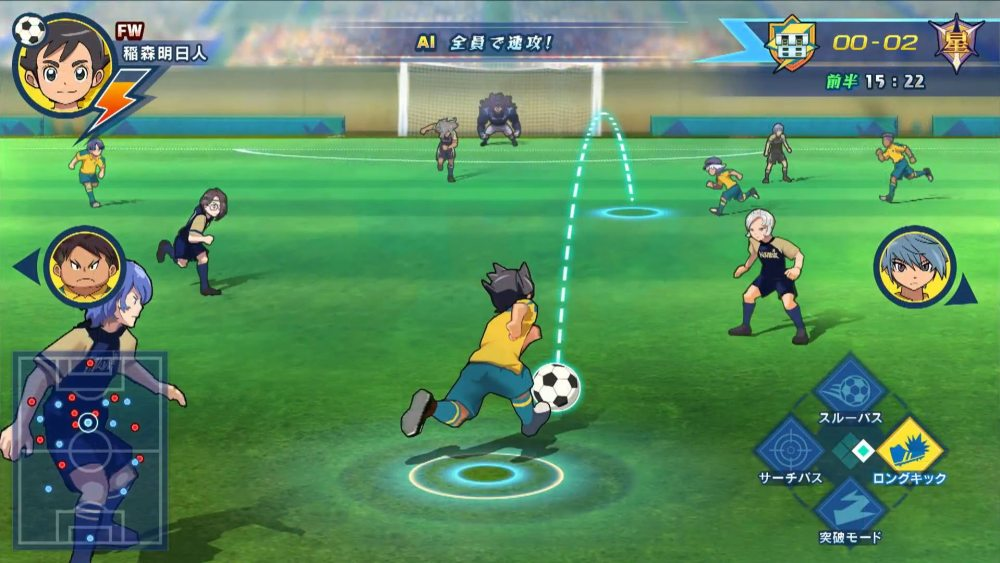 inazuma-eleven-ares-screenshot-1