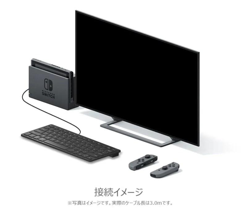 hori-compact-keyboard-nintendo-switch-image-2