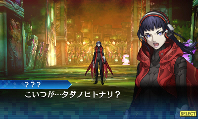 shin-megami-tensei-strange-journey-redux-screenshot-4