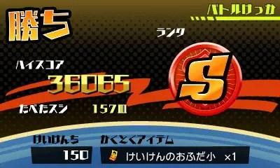 sushi-striker-the-way-of-the-sushido-screenshot-20