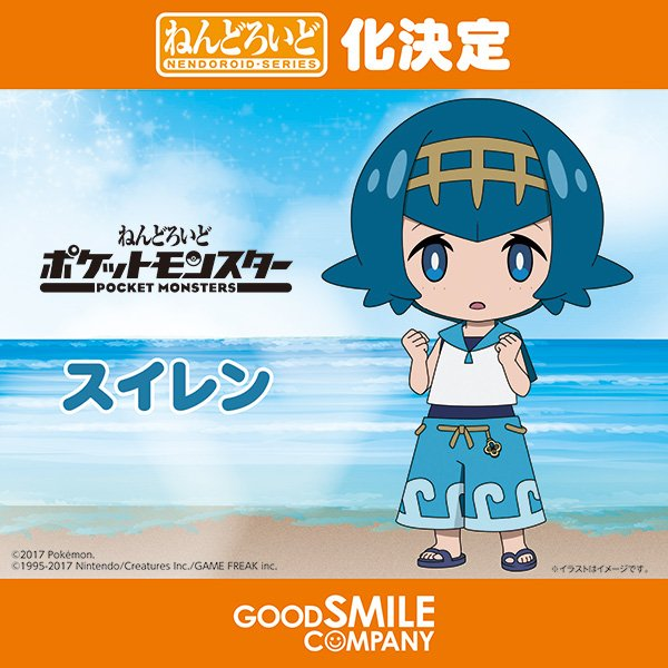 lana-nendoroid-good-smile-company
