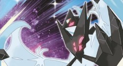 pokemon-ultra-moon-lunala-image