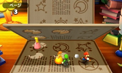 mario-party-the-top-100-screenshot-3