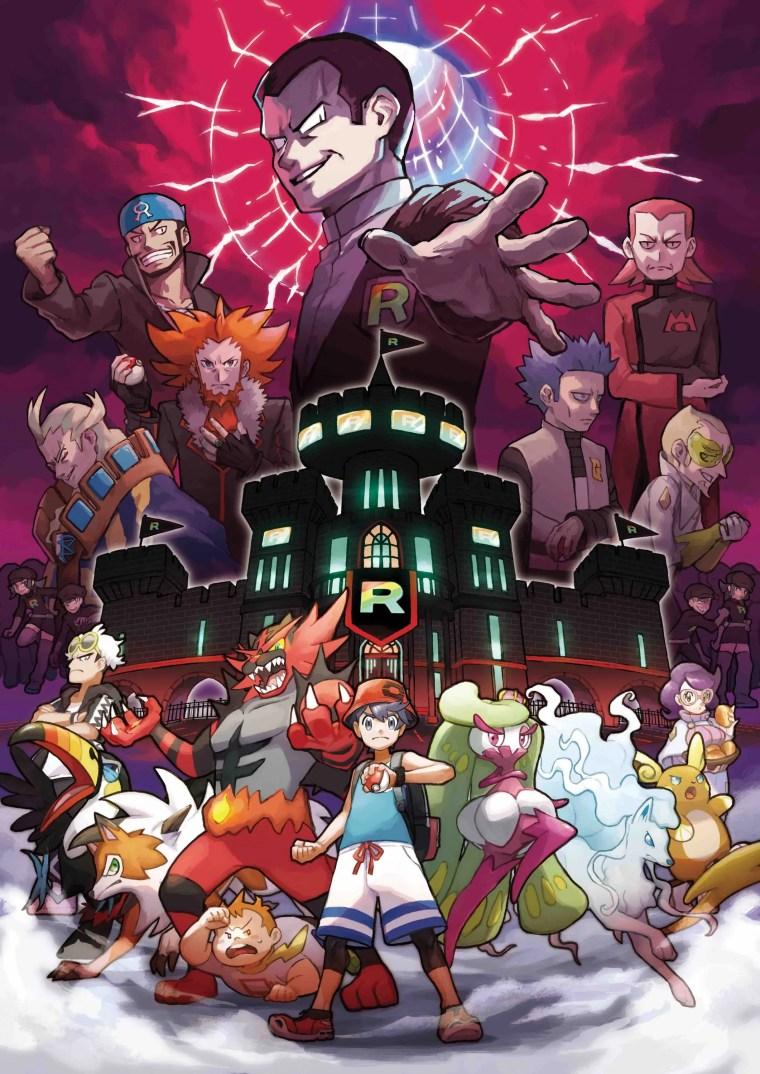 team-rainbow-rocket-pokemon-ultra-sun-ultra-moon-artwork