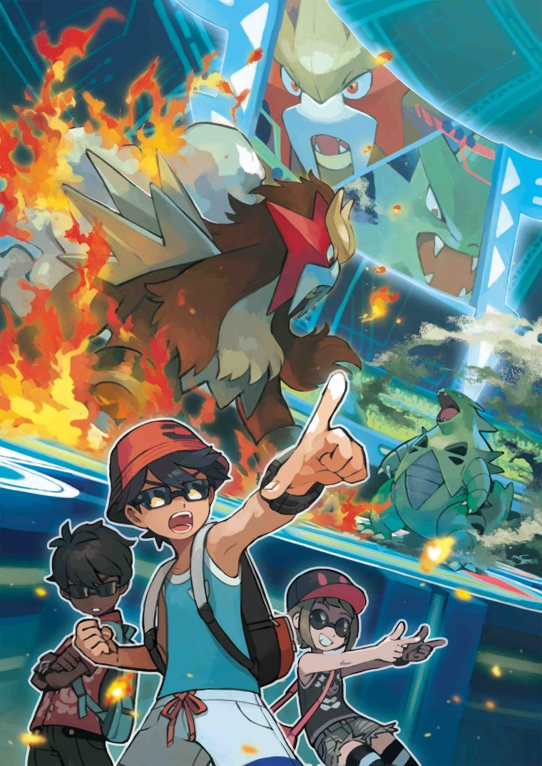 the-battle-agency-pokemon-ultra-sun-ultra-moon-artwork